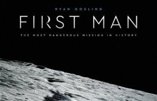 FIRST MAN。