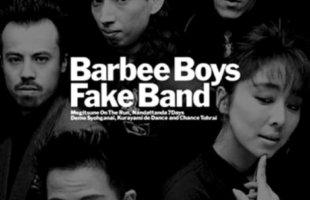 BARBEE BOYS vol.3。