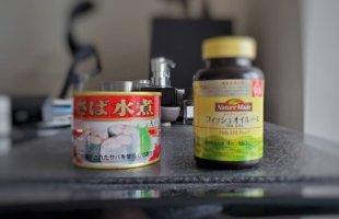 サバ缶とサプリ
